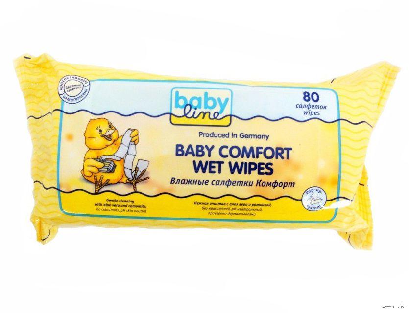Влажные салфетки комфорт babyline