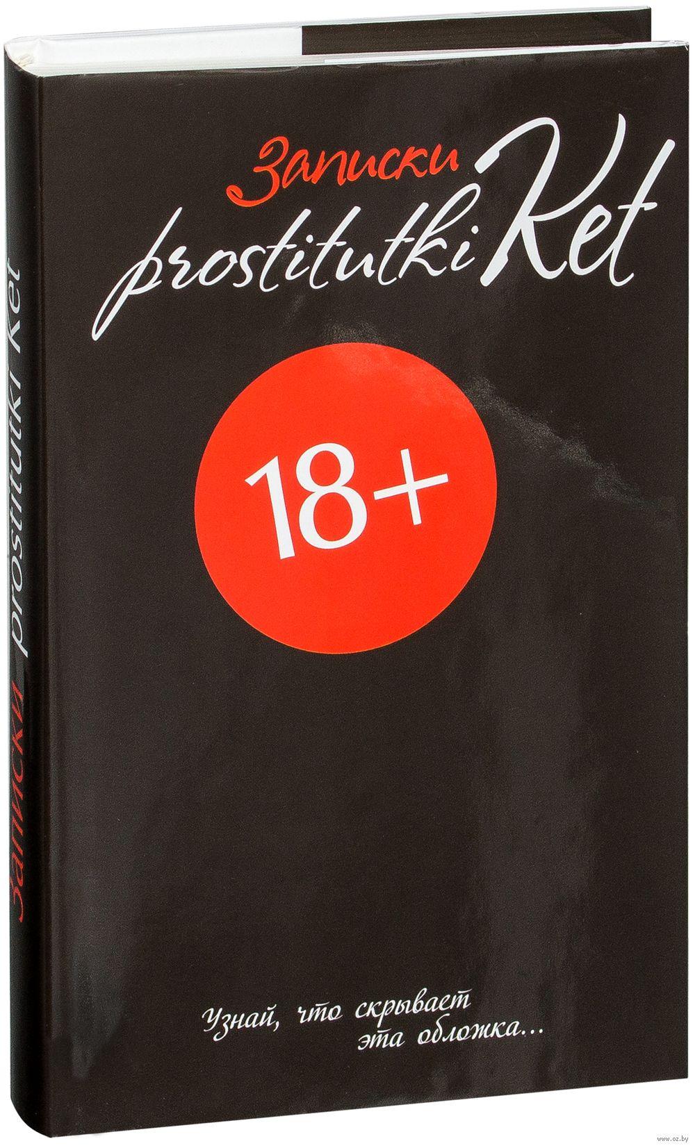 Проститутки питерa до 3000 зa ночь