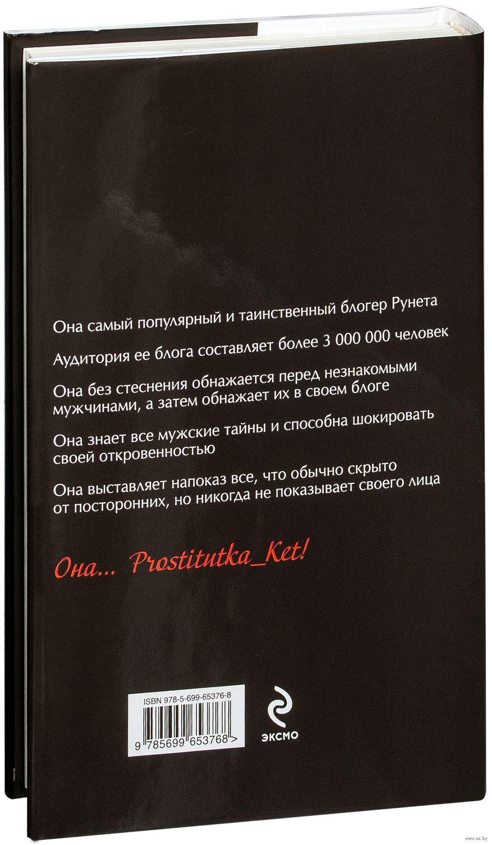 Проститутки москві севастопольскей проспект