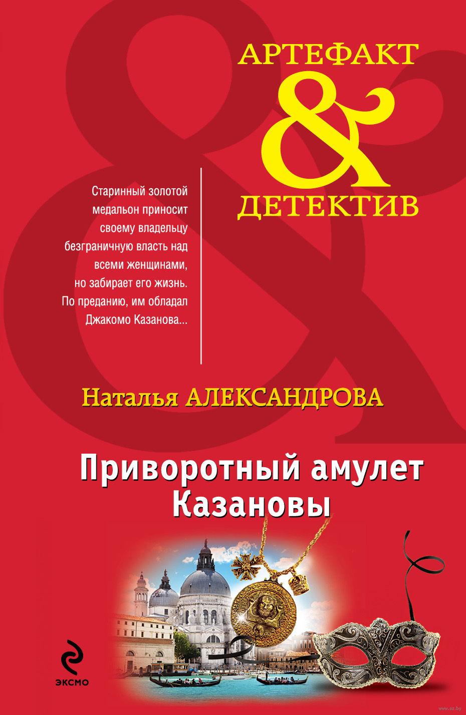 Русская школа казановы 9 фотография