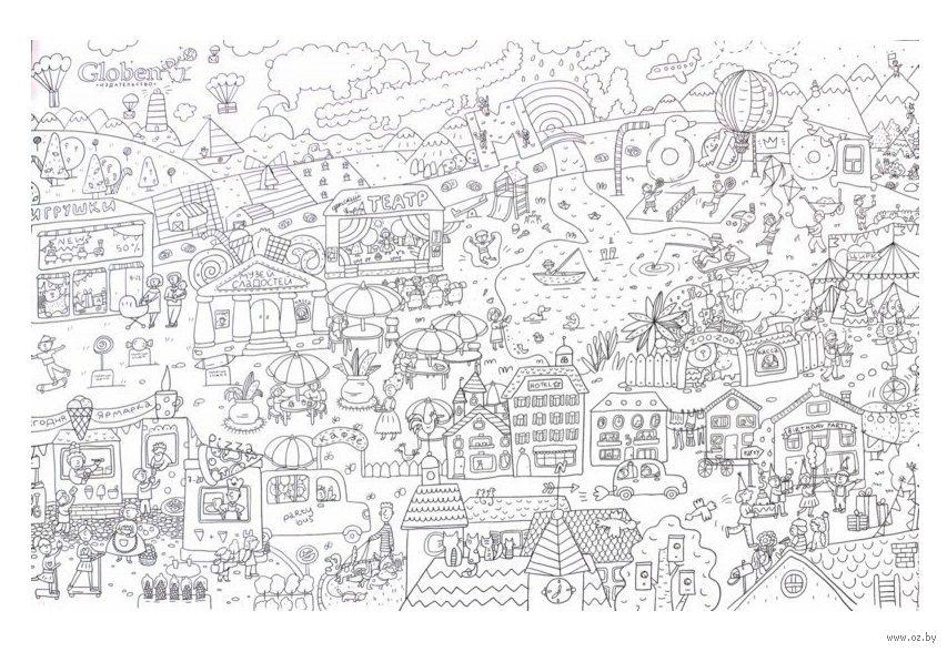 набор для рисования огромная раскраска мой город купить