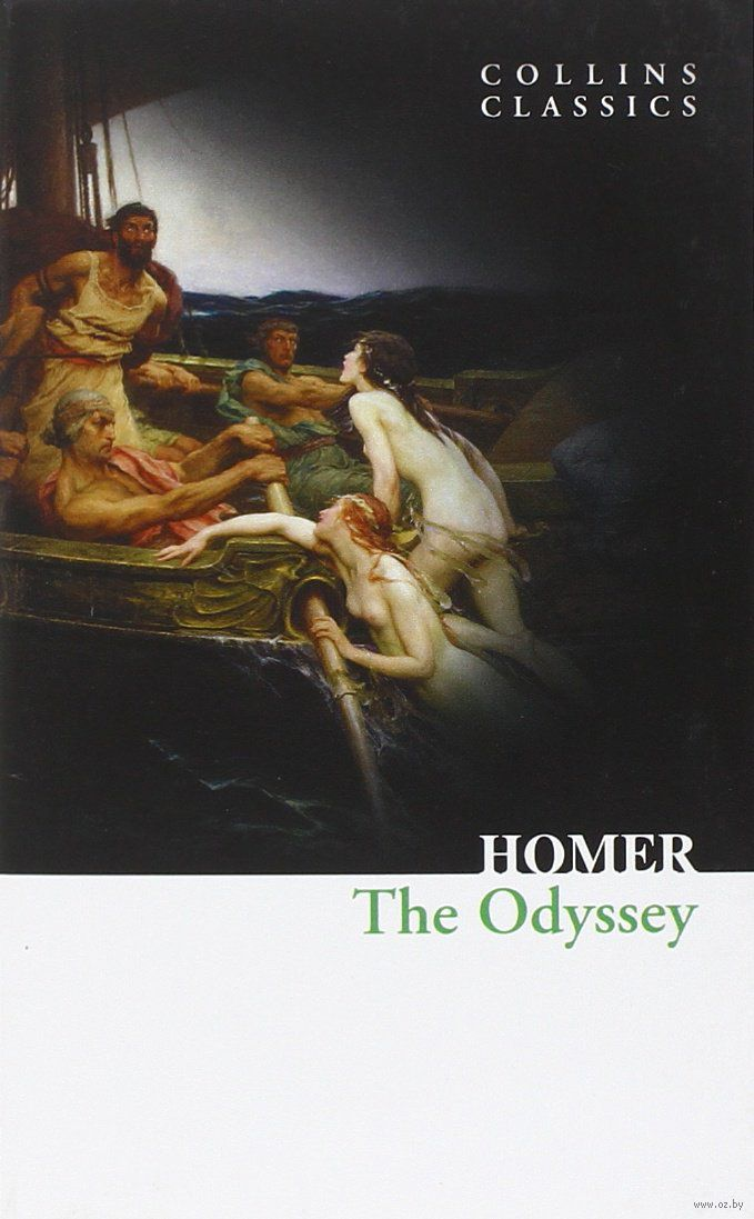 god of greek mythology in the odyssey by homer