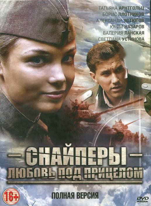 фильм татьяна 2