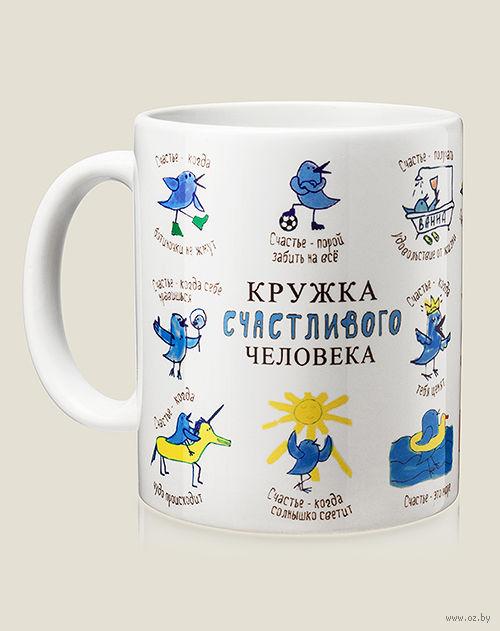 Интернет-магазин подарков в Москве - купить подарок или ...