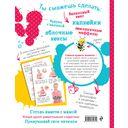 Кексики и маффины для мальчишек и девчонок — фото, картинка — 9