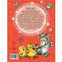 Любимые сказки малышей — фото, картинка — 9