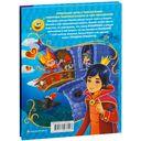 Трикси-Фикси и волшебный бал — фото, картинка — 9
