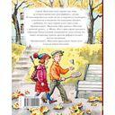 Стихи и сказки для детей — фото, картинка — 16