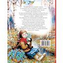 Сказки русских писателей для детей — фото, картинка — 16