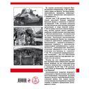 Т-50. Лучший легкий танк Великой Отечественной — фото, картинка — 15