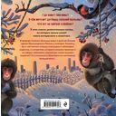 Тайна снежной обезьяны — фото, картинка — 4