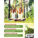 Здоровая жизнь (Комплект из 3-х книг) — фото, картинка — 1