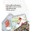 Большая книга развития креатива и вдохновения (Комплект из 4-х книг) — фото, картинка — 1