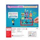 LEGO Механоботы (+ набор LEGO из 62 элементов) — фото, картинка — 7
