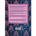 Большая книга женских ремесел — фото, картинка — 16