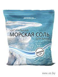 Соль морская для ванн с экстрактом чистотела (1 кг)