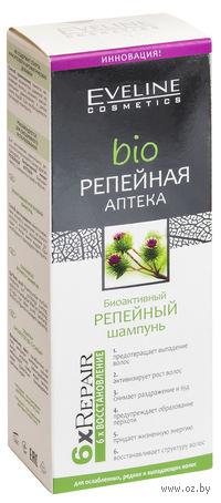 """Биоактивный репейный шампунь """"Bio. Репейная Аптека"""" (150 мл)"""