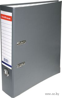 Файл-регистратор цветной (А4/70 мм; цвет: серый)