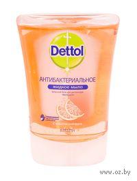 """Сменный блок для диспенсера """"DETTOL"""" с ароматом грейпфрута (250 мл)"""