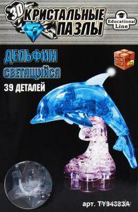 """Пазл """"3D Crystal Puzzle. Дельфин светящийся"""" (39 элементов)"""