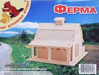 """Сборная деревянная модель """"Ферма"""""""