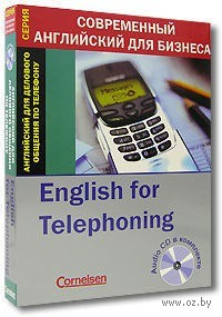 Английский для делового общения по телефону / English for Telephoning (+ CD). Давид Смит