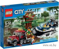 """LEGO. City. """"Полицейский корабль на воздушной подушке"""""""