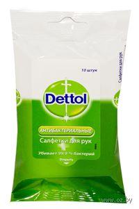 Антибактериальные салфетки для рук DETTOL (10 шт)