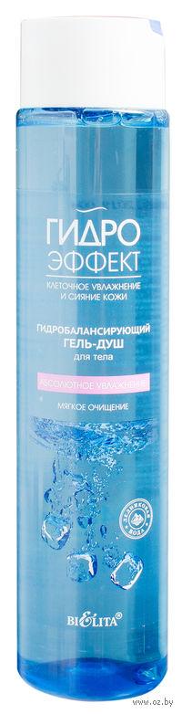 """Гель-душ для тела """"Абсолютное увлажнение"""" (345 мл)"""