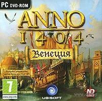 Anno 1404. Венеция