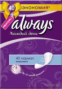 Женские гигиенические прокладки на каждый день ALWAYS Normal Duo (40 шт.)