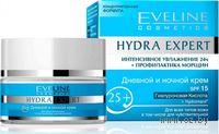 Крем Hydra Expert Professional дневной и ночной 25+ (50 мл)