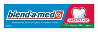 Зубная паста Blend-a-Med Анти-Кариес Кальци-Стат Мята (100 мл)