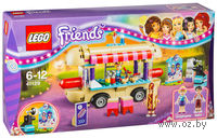 "LEGO Friends ""Парк развлечений: фургон с хот-догами"""