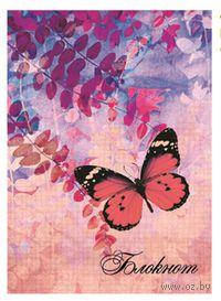 """Блокнот """"Розовая бабочка"""" (А6, 120 листов)"""