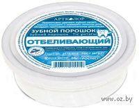 """Зубной порошок """"Отбеливающий"""" (55 г)"""
