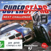 SuperStars V8. Next Challenge