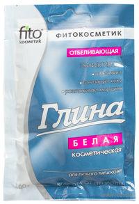 """Глина косметическая белая """"Отбеливающая"""" (60 г)"""