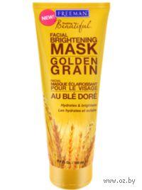 Маска увлажняющая для сияния кожи лица с Золотыми ростками пшеницы (150 мл)