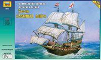 Флагманский корабль Френсиса Дрейка галеон