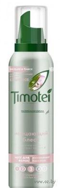 "Мусс для волос Timotei ""Мерцающий блеск"" (150 мл)"