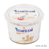 """Пластичный песок """"Космический"""" (сиреневый; 0,5 кг)"""