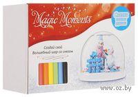 "Набор для лепки ""Создай волшебный шар со снегом. Снеговики"""