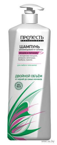 """Шампунь для всех типов волос """"Объем и питание"""" (600 мл)"""