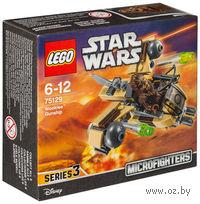 """LEGO. Star Wars. """"Боевой корабль Вуки"""""""