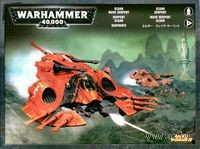 "Миниатюра ""Warhammer 40.000. Eldar Wave Serpent"" (46-21)"