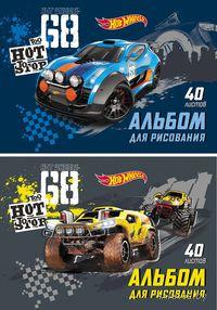 """Альбом для рисования """"Hot Wheels Racing"""" (А4; 40 листов)"""