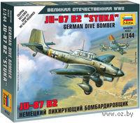 """Немецкий пикирующий бомбардировщик Ju-87 B2 """"Stuka"""" (масштаб: 1/144)"""