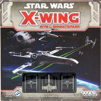 Star Wars: X-Wing. Базовый набор