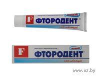 """Зубная паста """"С бикарбонатом натрия. Отбеливающая"""" (90 мл)"""
